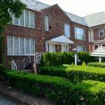 Queens New York City Borough Home